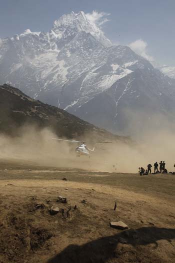 Namche Helicopter Airport